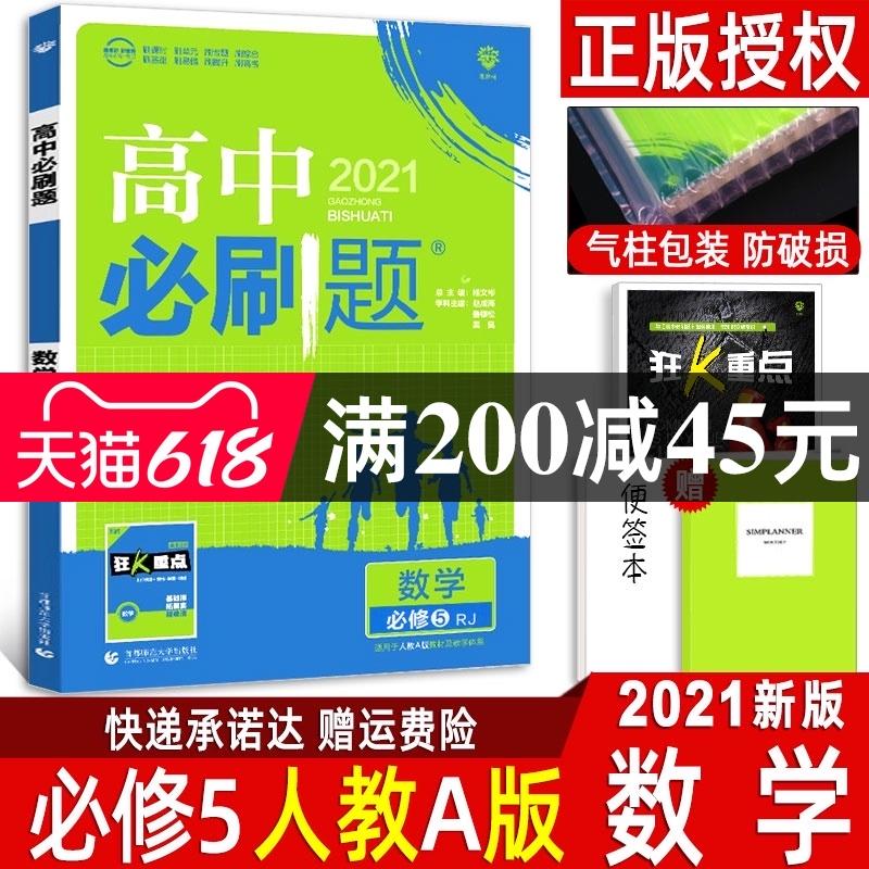 Религиозные и историческая энциклопедии Артикул 585246239409