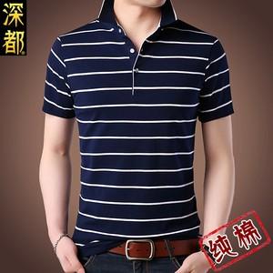 男士纯棉短袖T恤夏中青年翻领条纹Polo衫丝光棉宽松商务大码体恤