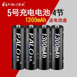 星威 AA充电电池5号4节 镍氢环保低自放电池五号1300毫安玩具鼠标键盘可冲电充电池大容量可替代1.5V锂电池