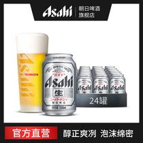 18青岛啤酒纯生系列500ML听青岛生产官方直营生啤酒促销全国包邮