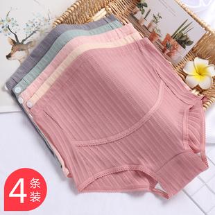 孕妇内裤夏天薄款纯棉孕中晚期大码200斤高腰托腹孕产妇短裤内穿
