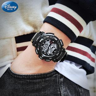 迪士尼儿童手表男孩防水运动多功能男童青少年中学生夜光电子手表