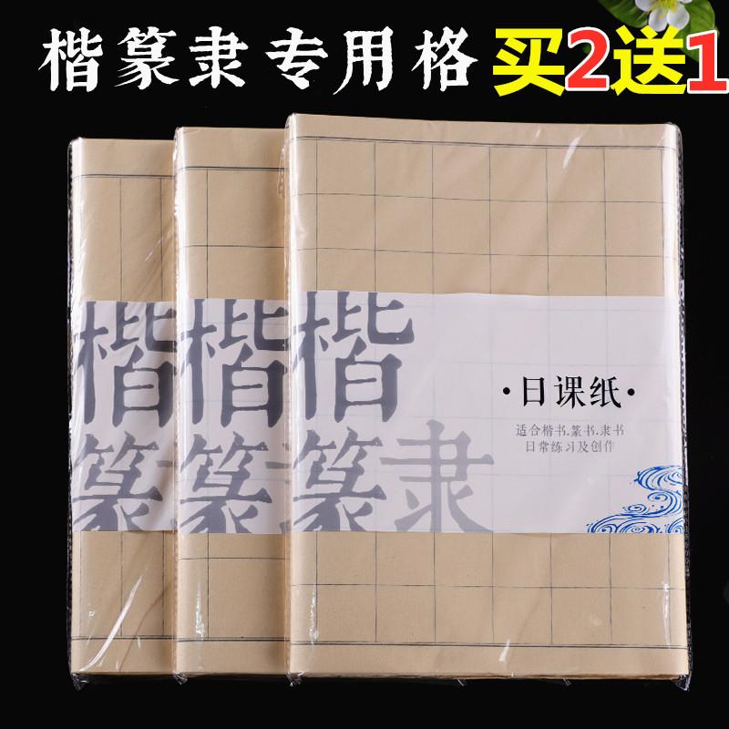 Бумага из бамбука Артикул 613323723790