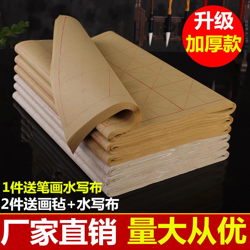 Бумага из бамбука Артикул 586696997219