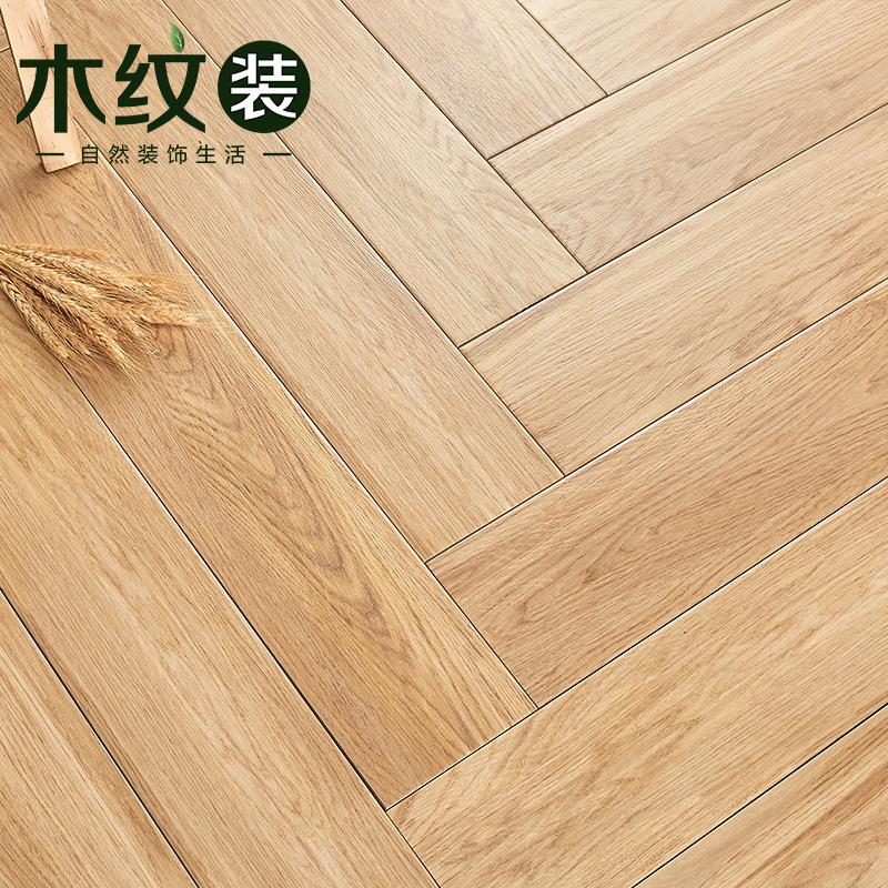 木纹砖150 800简约现代客厅卧室仿实木室内防滑地砖仿古木纹瓷砖