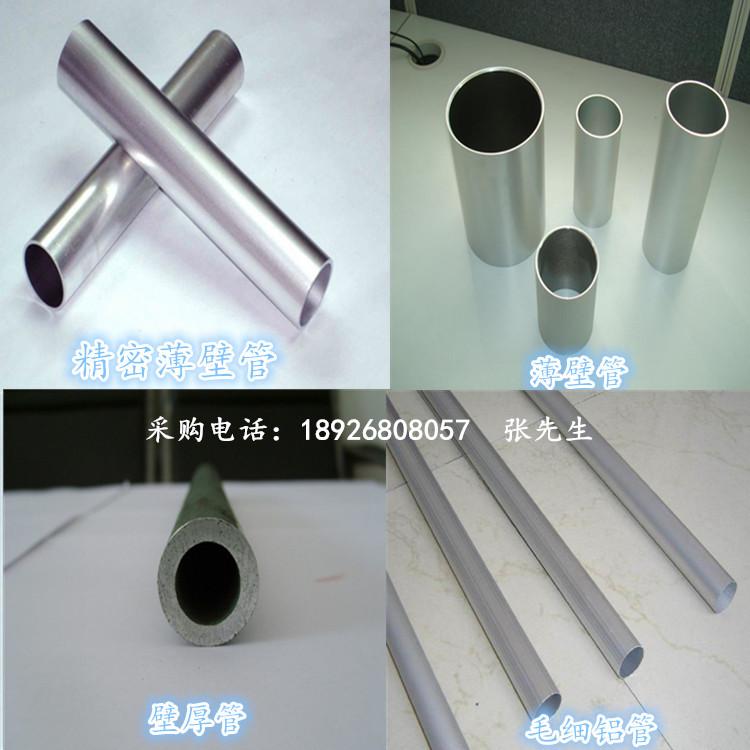 6061空心铝合金管铝管铝圆管铝棒8-10-12-15-20-25-30-32-40-50mm