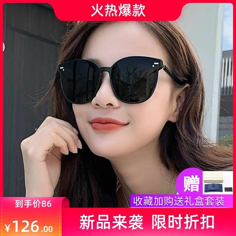 2020 popular sunglasses eastmoon female Korean stars same retro GM polarizers mens trendy Sunglasses