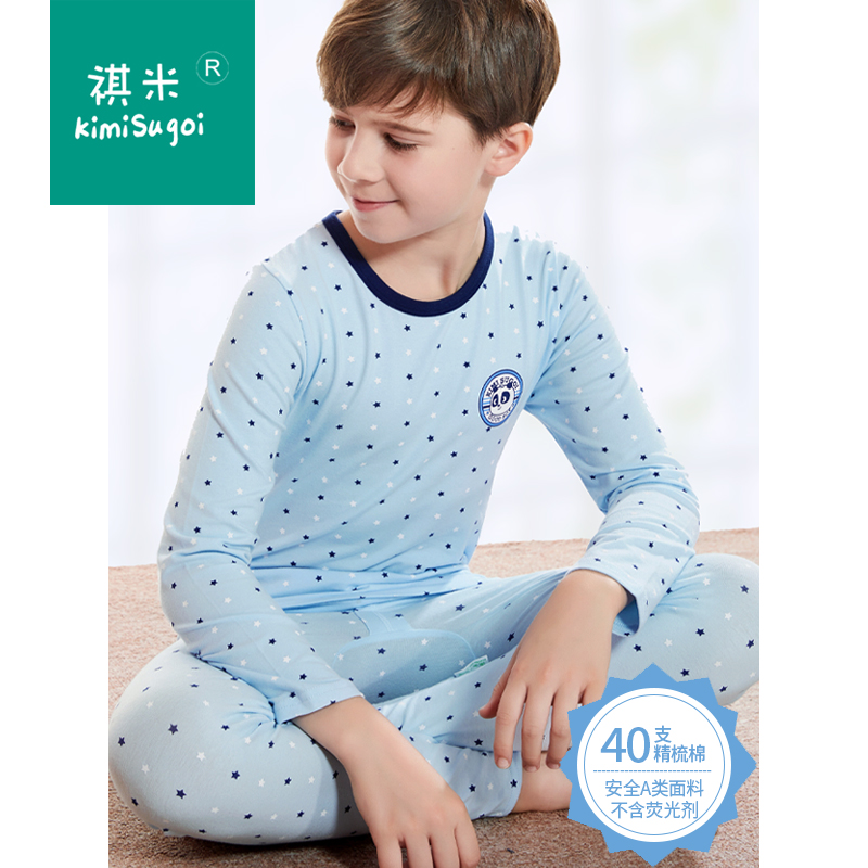 Childrens pure cotton underwear set boys autumn clothes and autumn trousers middle school and senior high school students wearing pajamas in spring and Autumn