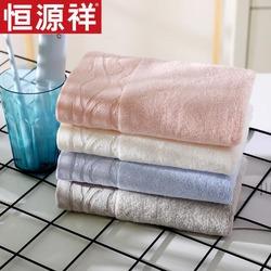 恒源祥竹纤维纯棉洗脸家用情侣手巾