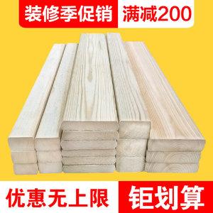 防腐木木地板户外露台实木桑拿板