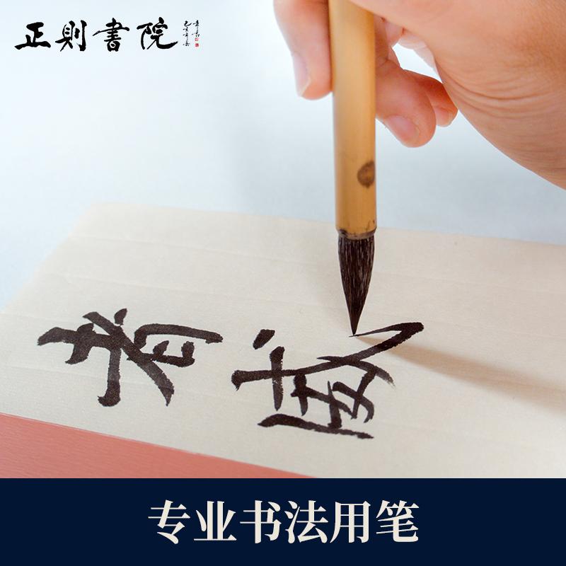 正则文房兼毫毛笔行书楷书国画绘画成人专用级书法用具精品可定制