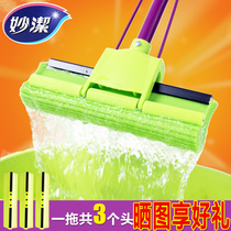 Jie MOP sponge mop wood flooring telescopic flat rubber cotton mop can be replaced with rubber cotton drag head 0714