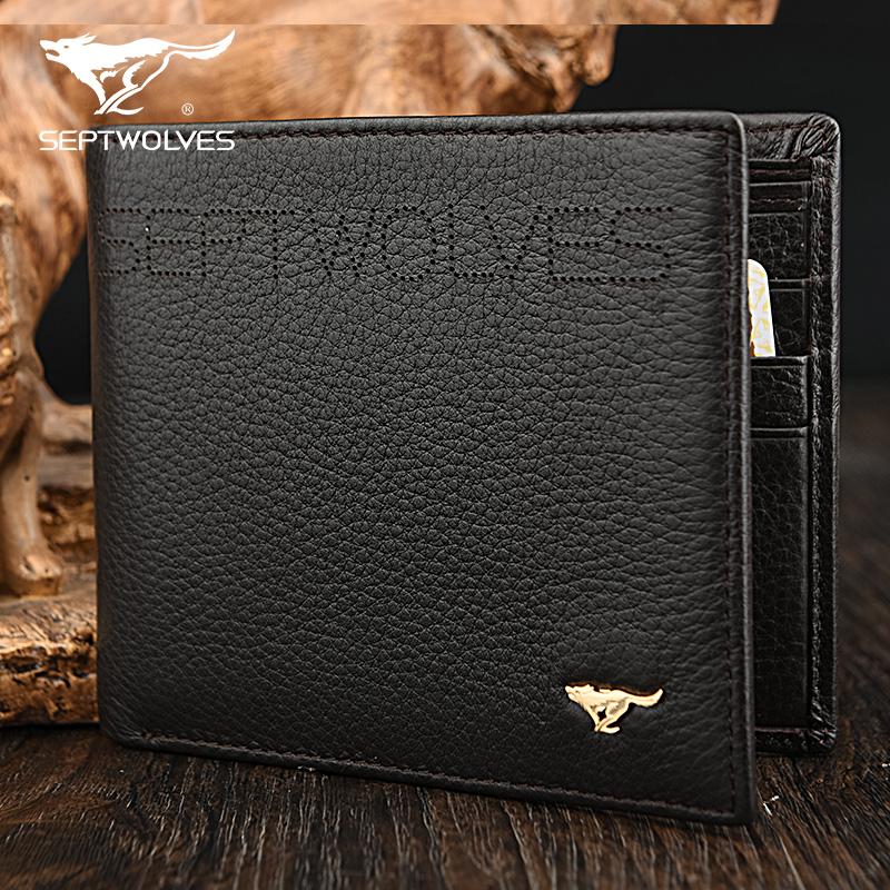 七匹狼男士钱包真皮纯正品礼盒装头层软牛皮钱夹薄款日韩青年皮夹