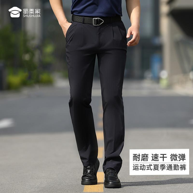 【新品】蜀黍家三代夏季通勤裤耐磨战术西裤男运动勤务裤抖音同款