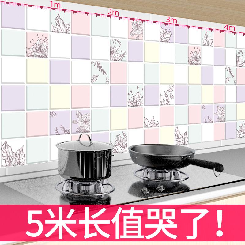 厨房防油贴纸防水自粘柜灶台用耐高温台面橱柜创意墙纸隔油纸壁纸