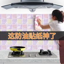 キッチンストーブ高温のオイルのステッカー貼付ステッカー防水フードタイル壁との自己接着壁紙ステッカーのキャビネットは