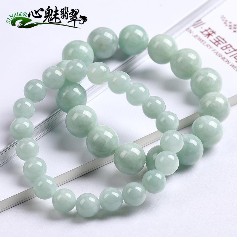 Sinmer / Charm Myanmar natural jadeite a bracelet ice waxy jade beads mens and womens Jade Bracelet