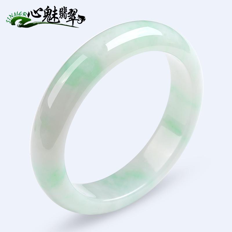 Sinmer / Xinmei womens natural jadeite Bracelet ice waxy natural A-type water moistened green jade bracelet womens