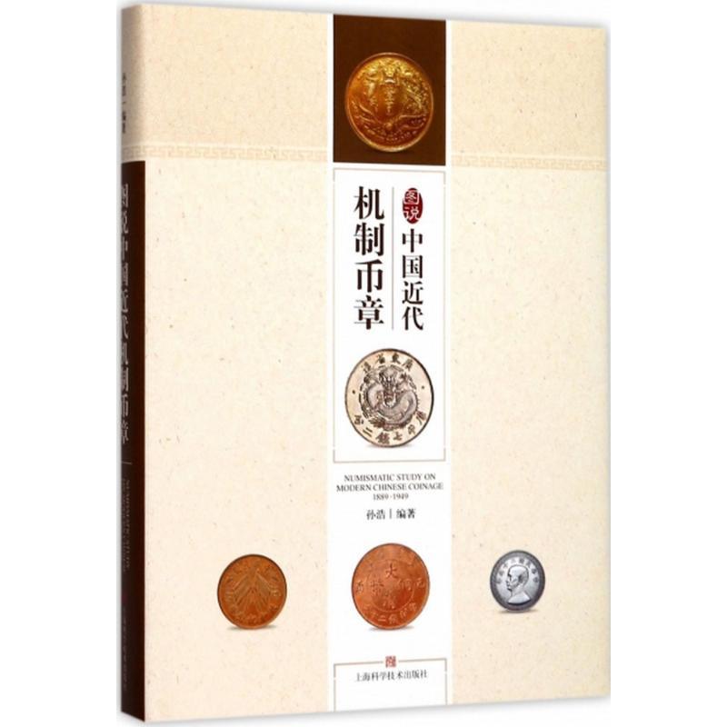 Медные монеты Артикул 563707086031