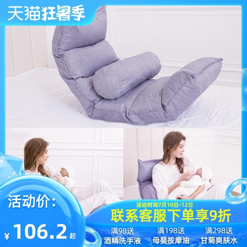 Подушки для грудного вскармливания Артикул 566792014871