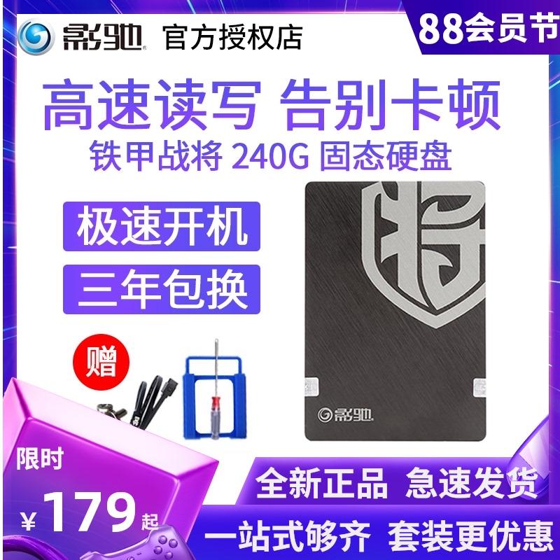 Жесткие диски / HDD Артикул 521179149164