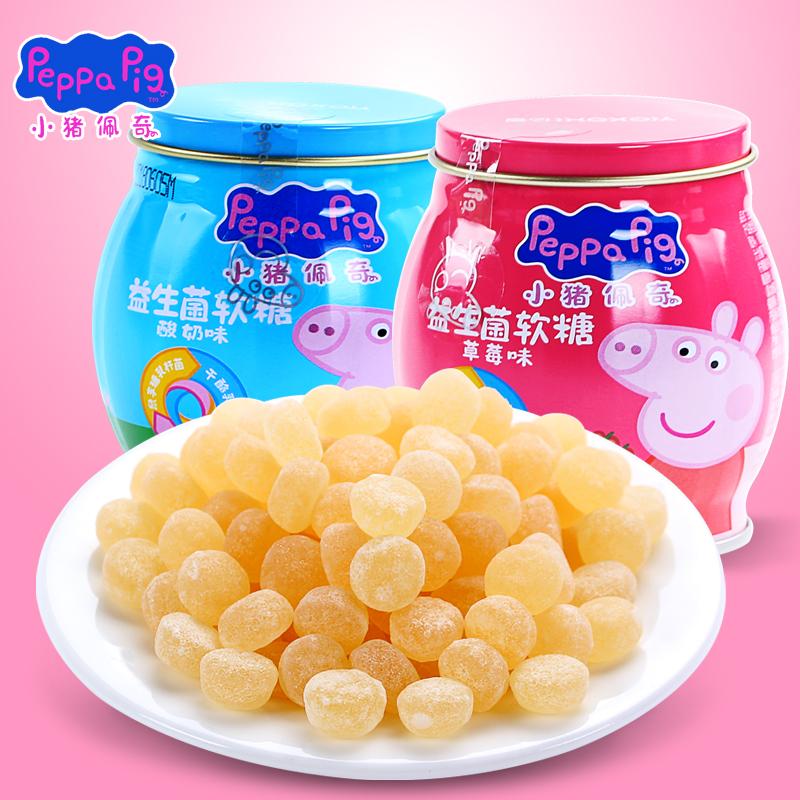 亿智 小猪佩奇益生菌软糖105g罐装草莓味香蕉酸奶味儿童糖果零食