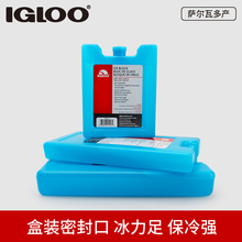 Igloo blue ice box, ice bag, repeated heat preservation box, ice plate, breast milk, ice bag, fresh-keeping and refrigerated ice crystal ice brick
