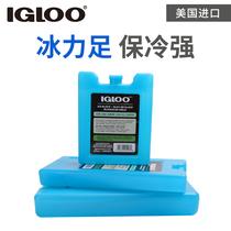 IGLOO蓝冰冰盒冰晶冰砖蓝冰冰包母乳冰袋储奶专用保温箱冷藏冰板