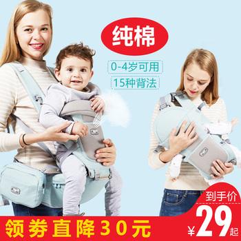 婴儿背带宝宝腰凳多功能新生儿横前抱式腰带背娃神器前后两用透气