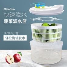 二重壁プラスチックポットプラッタのドレインバスケット洗濯バスケットフルーツバスケットフルーツプレート野菜を洗うためのキッチン家庭の台所