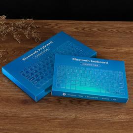 厂家定制磨砂工艺键盘包装盒uv逆向工艺纸盒数码产品包装设计定做图片