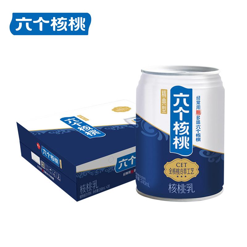 养元新精典型六个核桃240ml*20罐