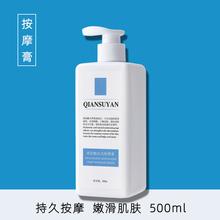 500g玻尿酸揉按膏霜乳补水清洁面部脸部全身体美容院装专用大瓶