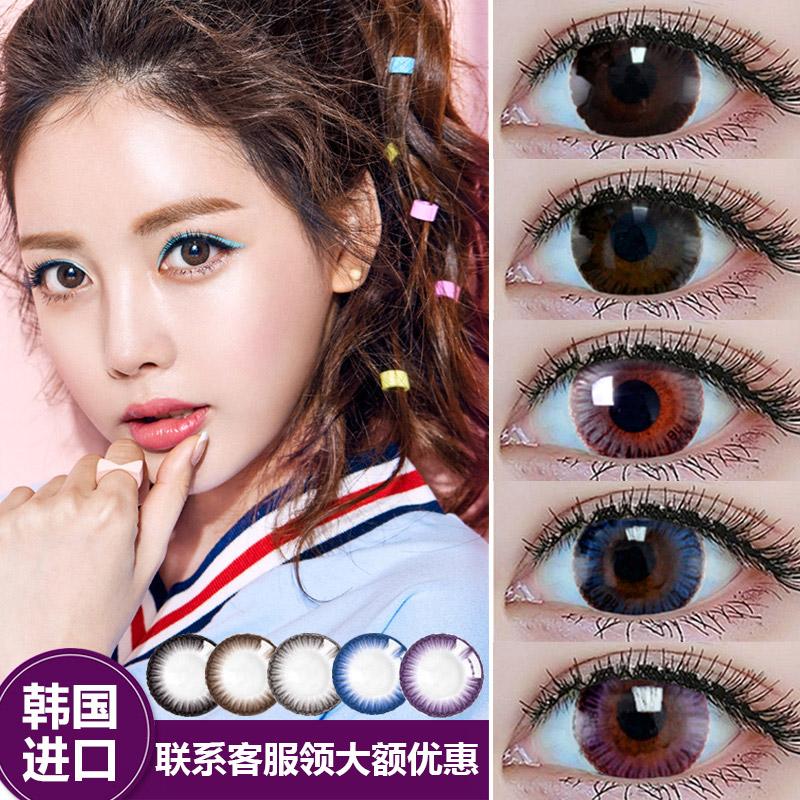 2片装博士伦自然彩色隐形近视眼镜美瞳半年抛大小直径韩国进口满100元可用20元优惠券