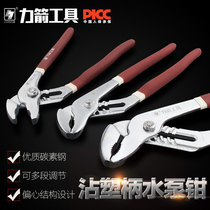 Force Arrow 12 inch Pump clamp 8 inch pipe clamp WRENCH Bathroom CLAMP UNIVERSAL Pipe clamp 12 inch Pipe clamp