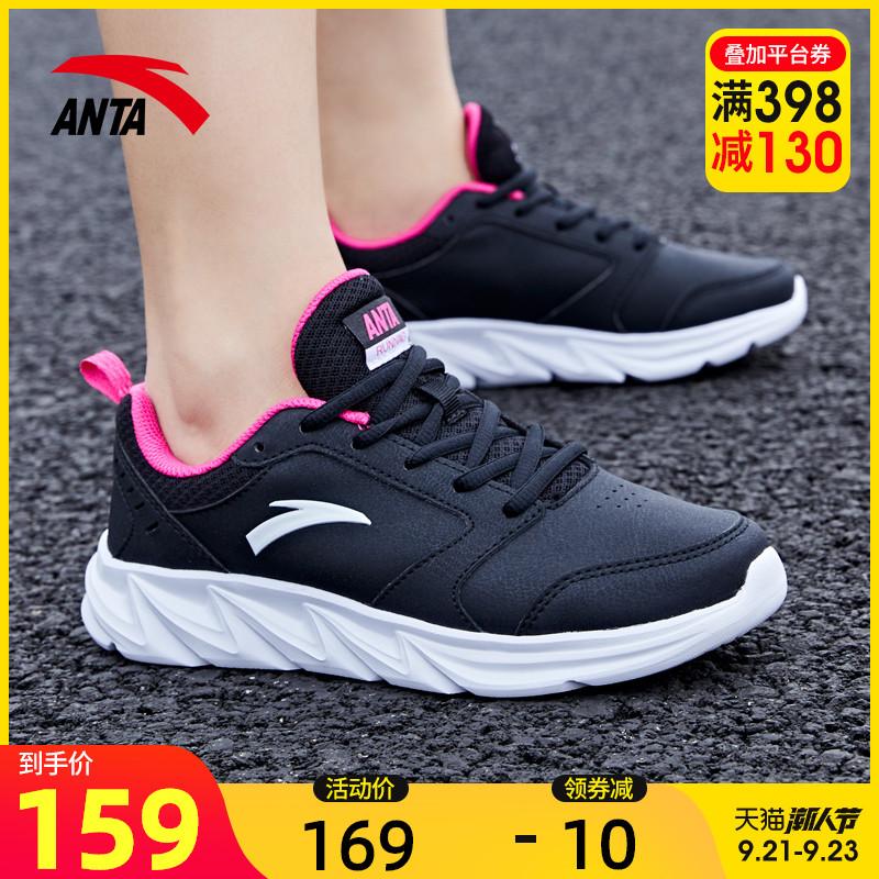 安踏女鞋运动鞋秋季皮面防水跑步鞋2020新款官网轻便透气休闲鞋子