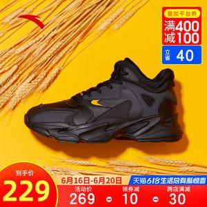 安踏加绒男运动鞋2021冬季新款棉鞋