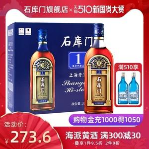 石库门1号上海老酒蓝牌黑枣加饭酒