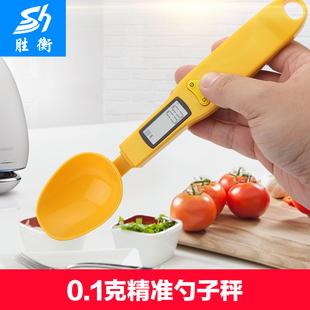 电子量勺子秤厨房电子秤烘焙0.1g食物称克数称克重刻度称茶计量勺品牌