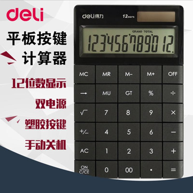 Калькуляторы Артикул 594804473186