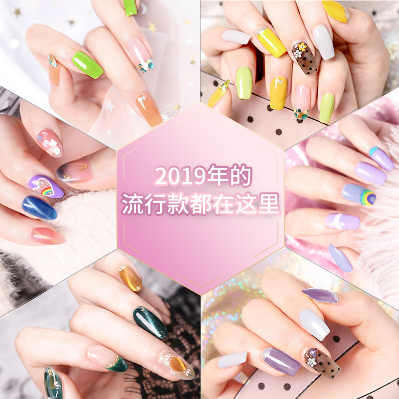Mei Jin nail kit set up shop for beginners to make nail polish adhesive stickers, photo therapy machine.