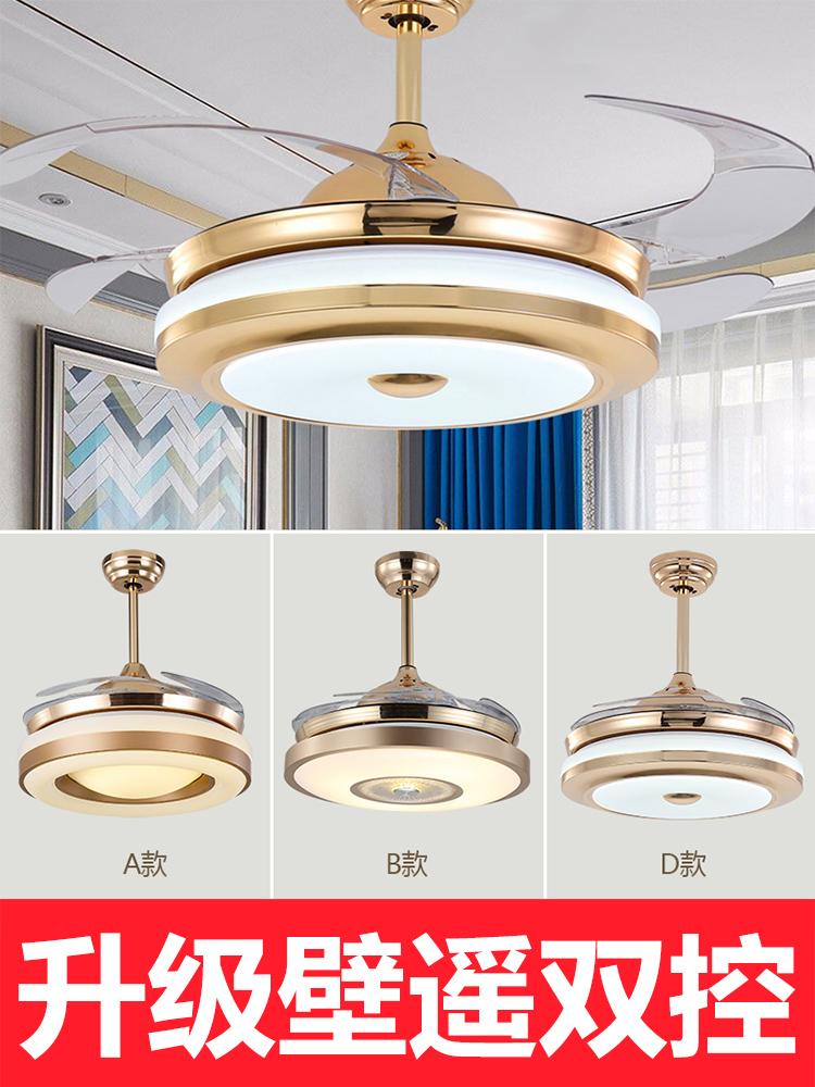 隐形吊扇灯风扇灯 欧式餐厅客厅家用现代简约带LED的静音风扇吊灯-桥田旗舰店