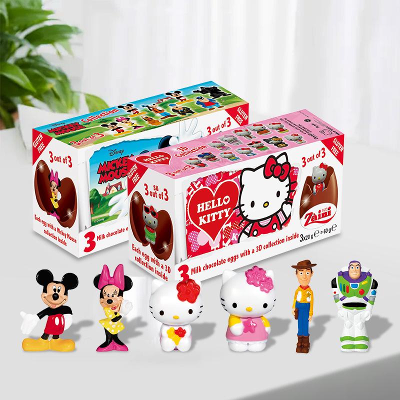 Italian imported ZAINI chocolate egg toy egg surprise egg 60g Disney Toy snack provisional price