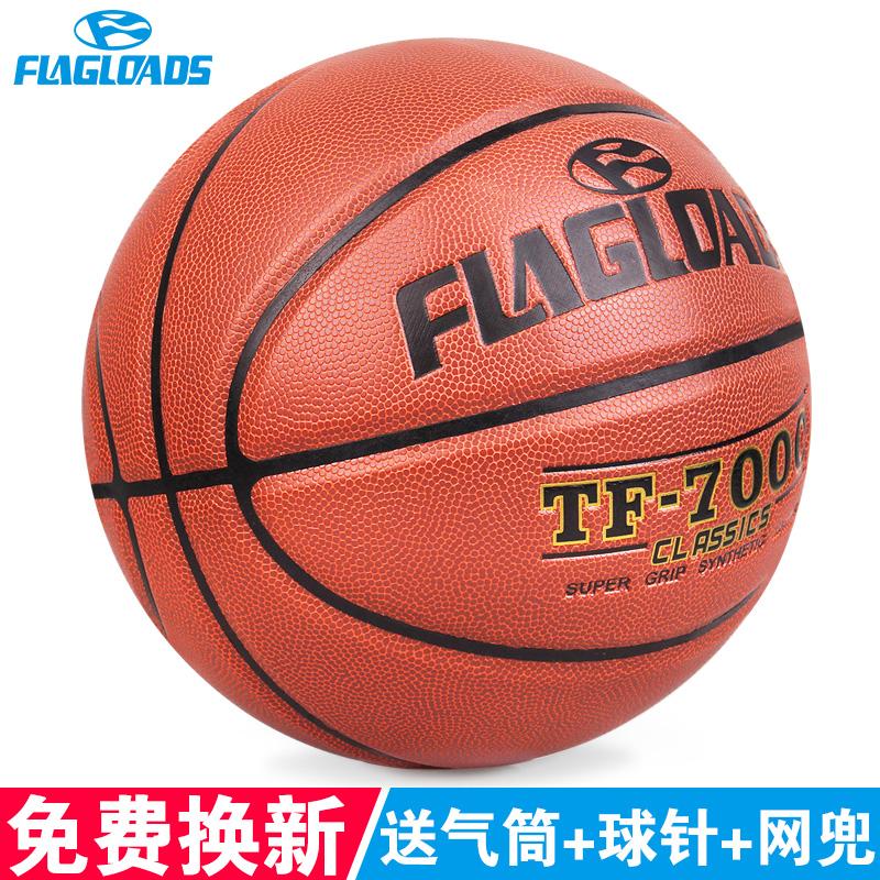 正品比赛篮球PU软皮7号成人真皮手感室内外5号儿童学生水泥地耐磨