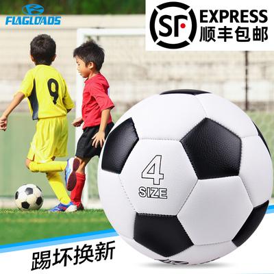 正品比赛足球PU软皮3号黑白4-5号儿童中小学生真皮脚感中考成人