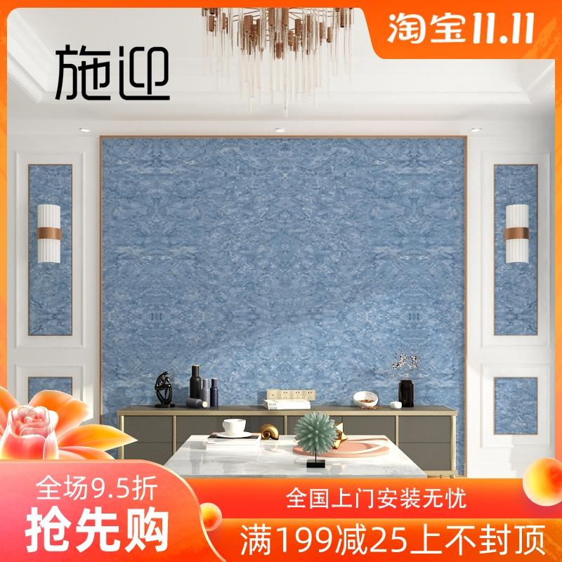 青い大理石の紋様の背景壁の壁紙は現代簡単で、壁紙のリビングルームの映画とテレビの壁に壁画のシームレスな装飾が施されています。