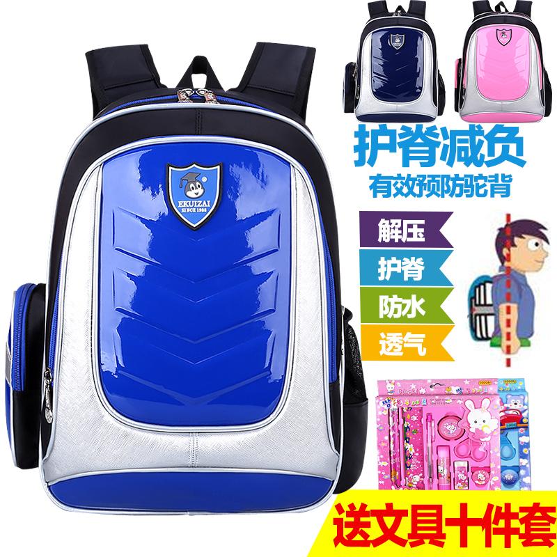 小學生書包男女童雙肩兒童書包1~3~6年級背包減負護脊書包防水