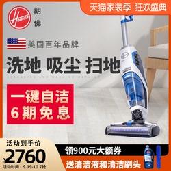 胡佛扫地拖地机器人地毯清洁机扫拖吸一体机手持式家用无线洗地机