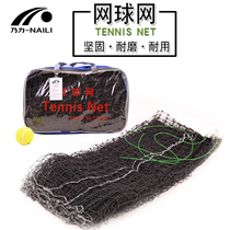 Polyethylene Tennis Block NET competition training standard size tennis Tennis training competition network with bag
