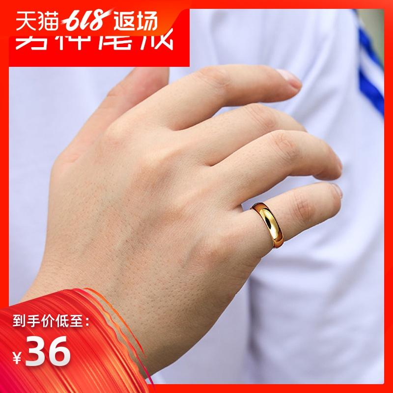 男生小指单身戒指男尾戒小拇指 独身主义男士潮男个性简约指环